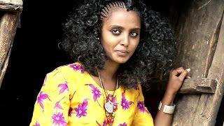 Siyumekal Gebre -  Abereregn አበረረኝ (Amharic)
