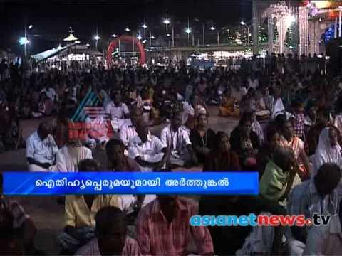 Arthunkal Church  :Alappuzha  News: Chuttuvattom 17th Jan 2014 ചുറ്റുവട്ടം