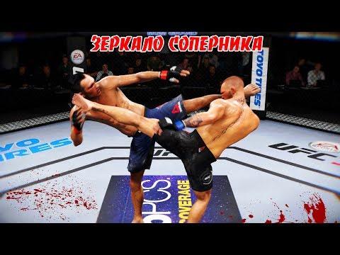 ПОВТОРЯЮ ВСЕ ДЕЙСТВИЯ за ПРОТИВНИКОМ в UFC 3 ПРИКОЛЬНЫЕ МОМЕНТЫ