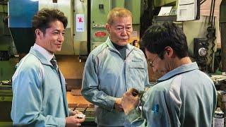 芝野健夫(玉木宏)はマジテックの再生のために奔走。新規取引先を開拓...