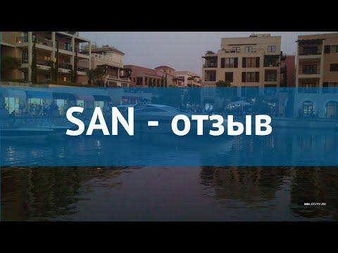 SAN 3* Черногория Тиват отзывы – отель САН 3* Тиват отзывы видео