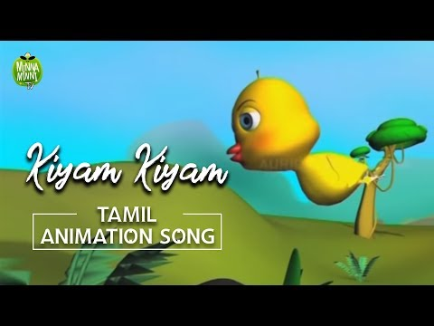 Kiyam Kiyam | Tamil Animated song for Kids | Rhombus