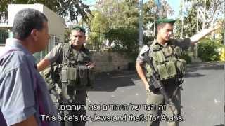 איך בונים גדר בחברון - How To Build A Fence In Hebron