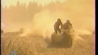 Архив. Байк шоу 1998 год. Премьера жёлтого трайка Жуковского.
