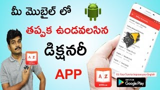 best dictionary app of 2016 ll in telugu ll by prasad ll