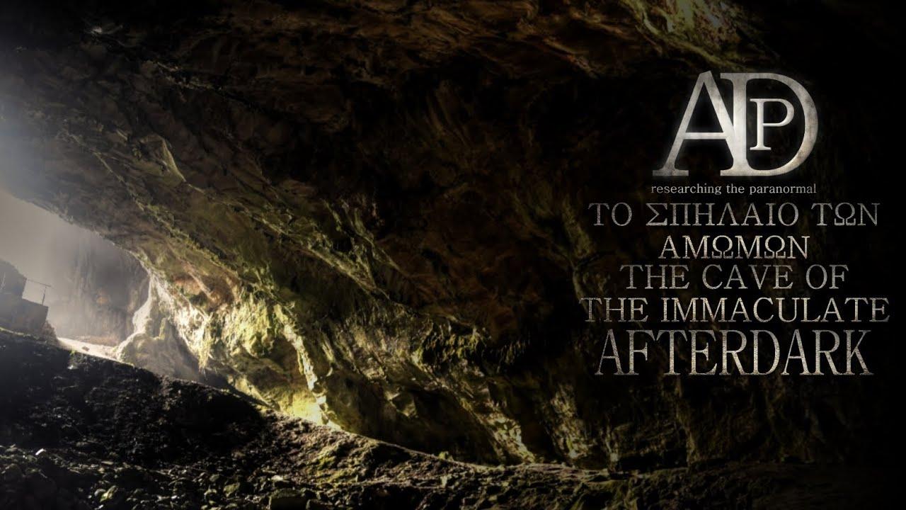Image result for Το σπήλαιο του Νταβέλη (Αμώμων) | The cave of the Immaculate | AfterDark