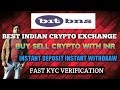 Bitbns - Best Indian Crypto Currency Exchange - Buy Bitcoin , Eth , Electroneum Instantly With INR