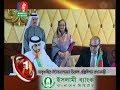 BANGLAVISION NEWS TOP TEN | 01 PM | 18_February_2019