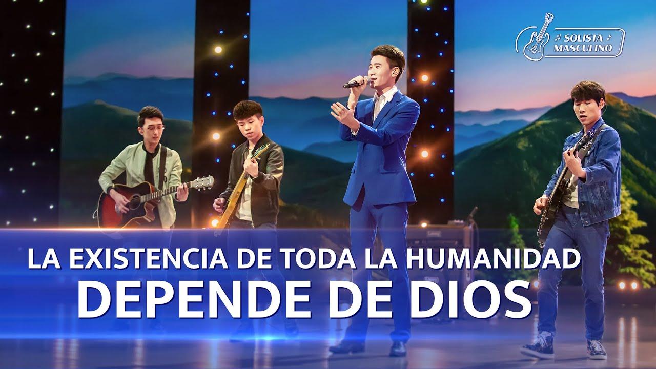 Música cristiana | La existencia de toda la humanidad depende de Dios