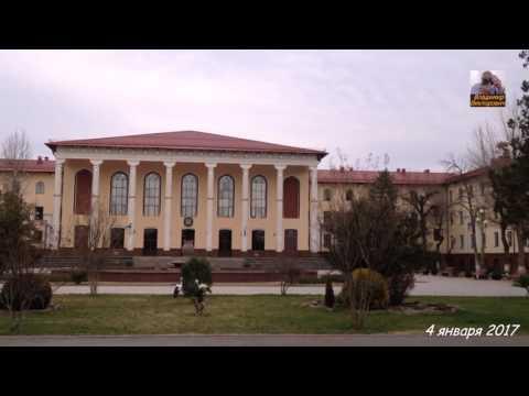 Как называлось первое высшее учебное заведение в россии