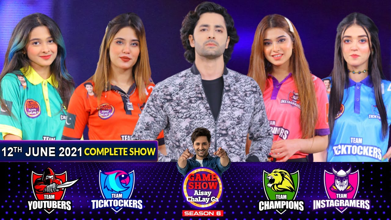 Game Show Aisay Chalay Ga Season 6 | Danish Taimoor Show | 12th June 2021 | Complete Show