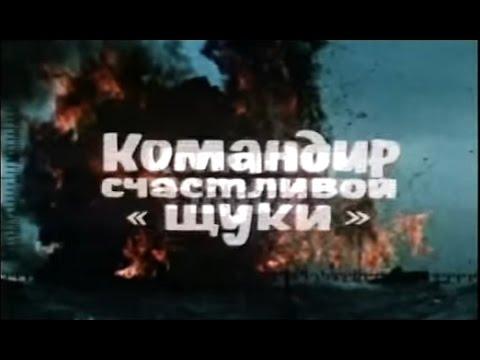 Фильм Битва за Москву 1 серия - Тайфун, часть 1 смотреть