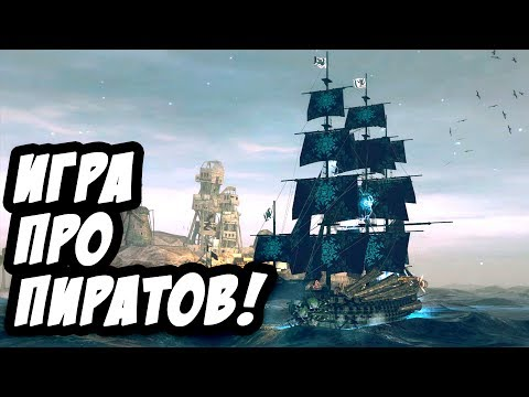 Игры GTA 5