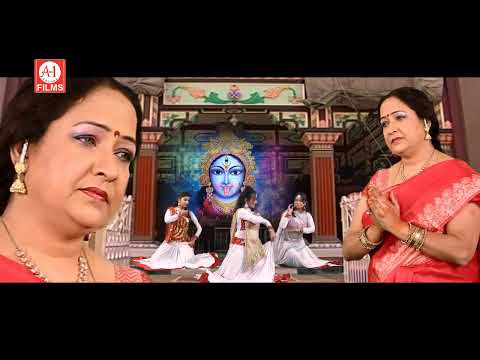 EVERGREEN VIDYAPATI SONG JAI JAI BHAIRAVI.