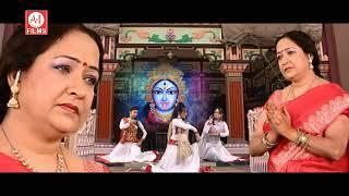 Jai jai bhairavi  Singer - kumkum jha.  Music - Sunil Pawan. A1 FILMS (P) LTD.