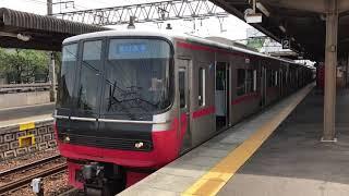 8両急行! 3302F+3532F須ヶ口発車