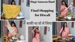 Huge Amazon Haul | Sari and Home Decor | बाकी था वो ले लिया | Outdoor Decor