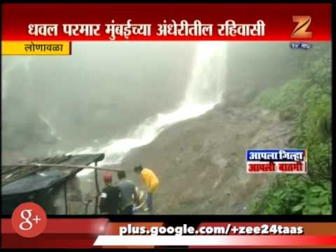 Lonavala | Tigers Point Boy Named Dhaval Parmar Drowned To Death