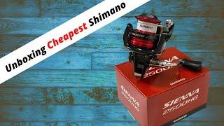 Shimano Sienna FG video
