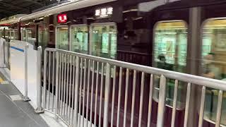 阪急電車7000系特急新開地行き