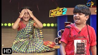 Patas 2 | Naresh & Lahari Performance | 16th September 2019 | ETV Plus