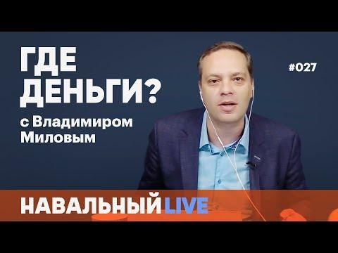 Отставание России от мировой экономики растет, Сечин поглощает, Путин наплевал на пенсионеров