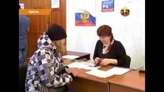 видео Изменения в избирательном процессе