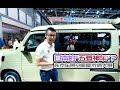 """买发动机送车已OUT,未来是""""买躺椅送车""""?【YYP车评】"""