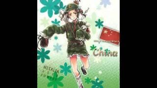 中国(甲斐田ゆき) - まるかいて地球