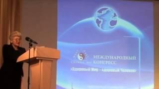 Бернхард Швайгер. Медицина будущего - вызов мировому сообществу (15.09) - M2U03099