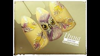 ❤ Сова на ногтях ❤ Перо на ногтях ❤ Гель лак FIORE ❤ Дизайн ногтей гель лаком ❤