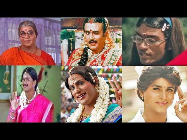 Top Tamil actors worst and best lady getup in Tamil Cinema | Kollywood