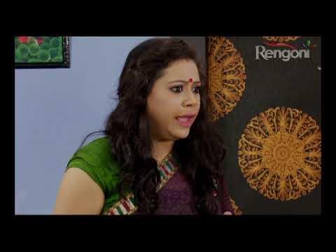 Official  promo Aparajita |Rengoni TV||