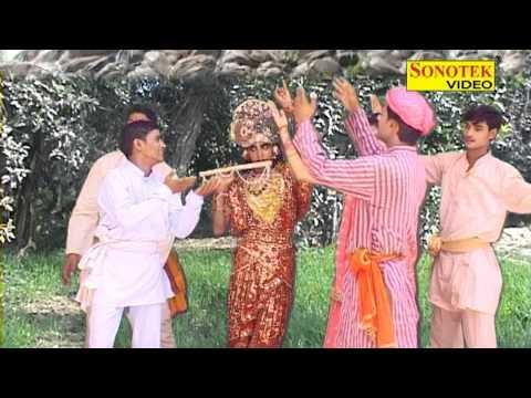 Krishan Bhajan- Mithi Mithi Murli Bajawe   Radha ke Sawariya