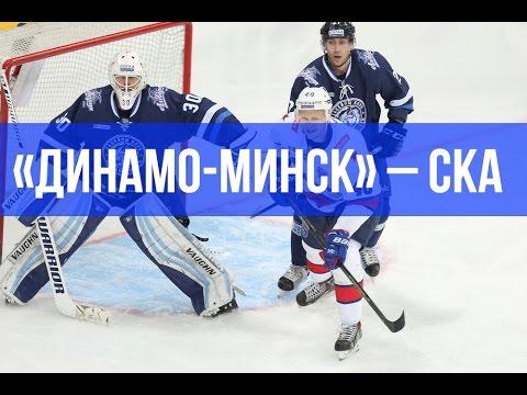 «Динамо-Минск» – СКА на «Динамо-ТВ»