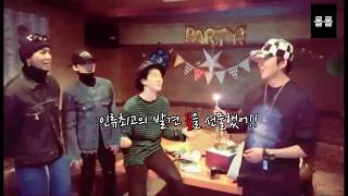 [방송영상] 위너 강승윤이 멤버들에게 받은 생일 선물은?