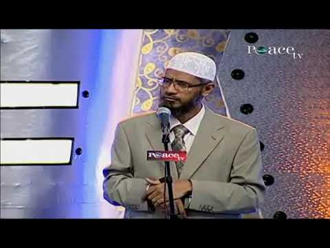 Quran mentions about atomism in physics 1400 years ago by zakir naik