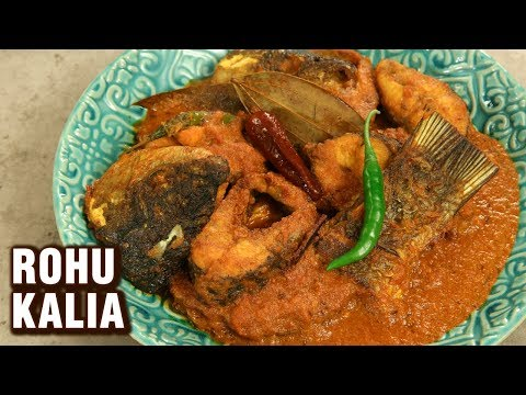Rohu Fish Curry | How To Make Bengali Fish Curry - Rui Macher Kalia | Varun