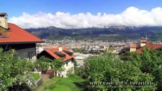 Инсбрук Тироль - Австрия | Ваш гид в Баварии(, 2015-11-19T16:04:49.000Z)