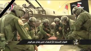 كل يوم - عمرو أديب: لو سكتنا على اللي بيحصل في سيناء هنبقى زي سوريا والعراق بجد؟