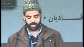 Existence of God in the context of God's Help - Urdu Speech at Jalsa Salana Qadian 2010