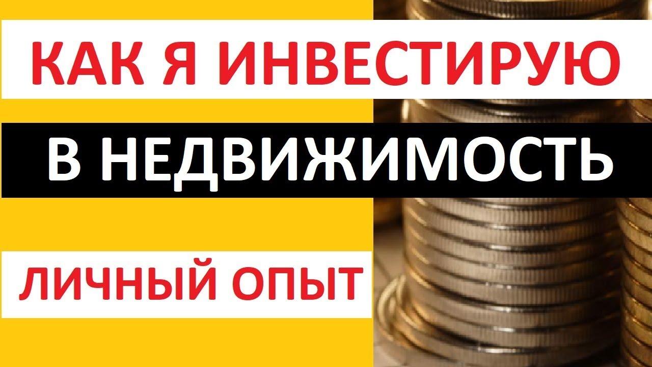 Инвестирую в бизнес петербург интернет магазин бытовой техники с кредитом онлайн