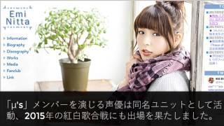 声優・新田恵海さんが所属する事務所、株式会社Sは8月9日(水)、契約期...