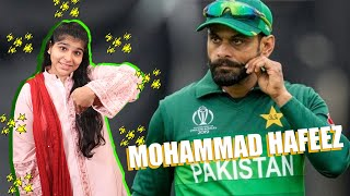 Muhammad Hafeez Fined Rs. 26 Million | Interpreted in Sign Language