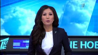 Главные новости. Выпуск от 11.09.2017