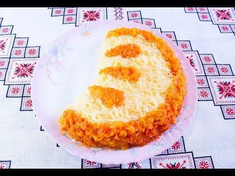 Салаты на Новый Год Салат апельсиновая долька рецепт Салати на Новий Рік Салат апельсинова скибка