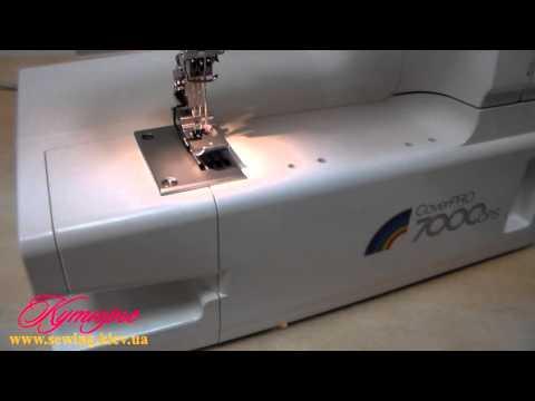 JANOME CoverPro 7000 CPS распошивальная машина