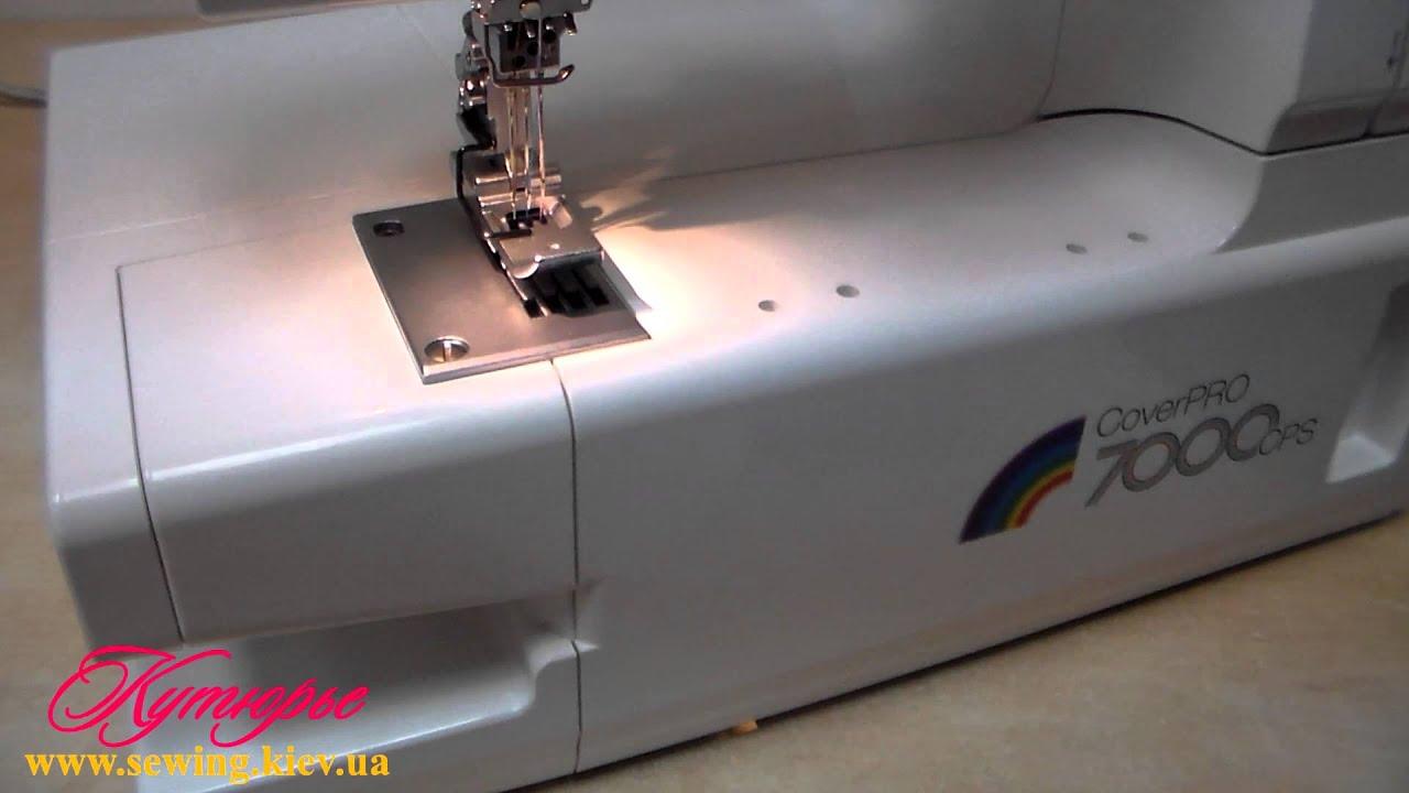 Плоскошовная (распошивальная) машина JOYEE JY-C122-356 - YouTube