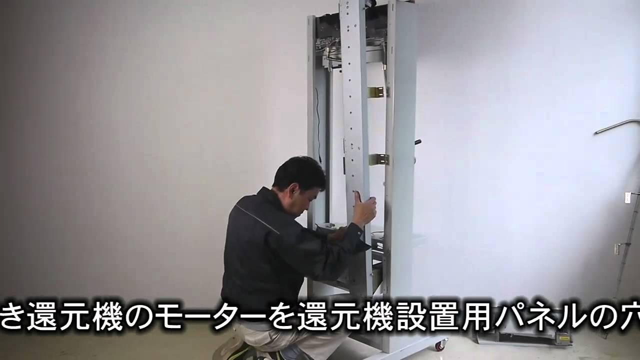 パチンコ台試打機『ダイチョーホー2(3・4)』の布研磨付還元機交換作業の説明動画です。