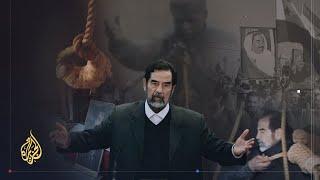 خصوم صدام ما كانوا ليظفروا به لولا أميركا